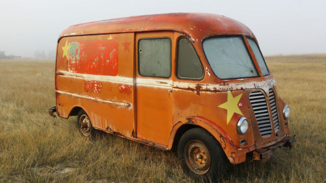 1950 International Harvester Other METRO VAN