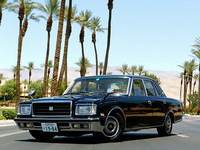 1984 Toyota CENTURY EXECUTIVE NO RESERVE