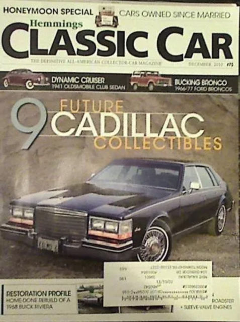 1985 Cadillac Seville Roadster