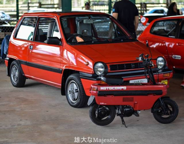 1985 Honda City R with OEM Motocompo for sale: photos ...