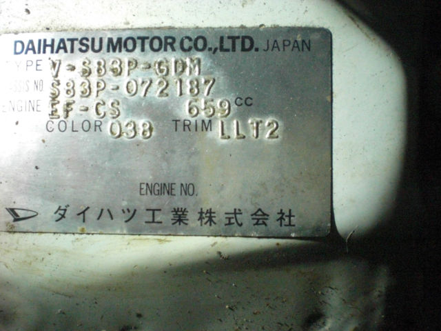 1973 White Daihatsu Other Standard Cab Pickup with Tan interior