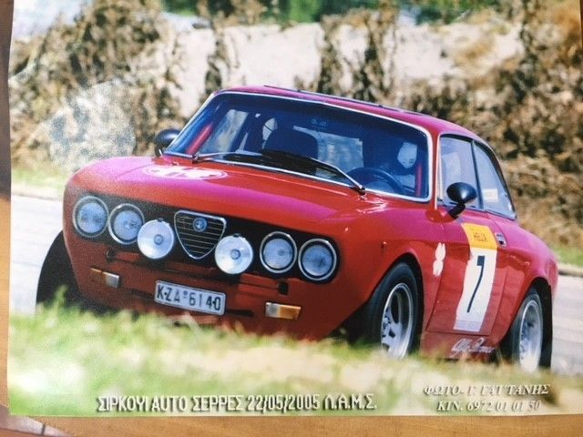 1973 Alfa Romeo GTV Junior 1300