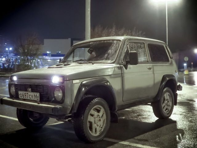 Lada Niva 4x4 Great Russian Car For Sale Photos Technical