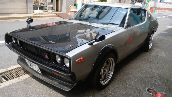 1976 Nissan C-GC111 Custom coupe